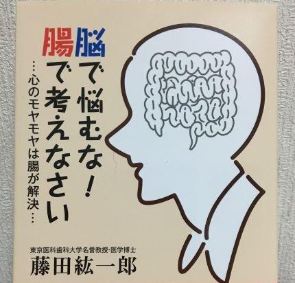 紘一郎 本 藤田